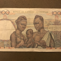 Afrique Occidentale 100 Francs Type 1943 16-4-1948