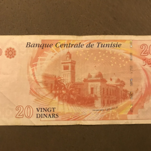 Billets, Tunisie, 20 Dinars, 2011 BILLET
