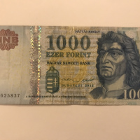 Numismatique Vente06.com Vente Billet 1000 FORINT 2015